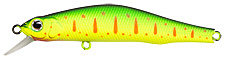 Воблеры ZipBaits Orbit 80 SP-SR № 313R