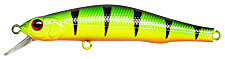 Воблеры ZipBaits Orbit 80 SP-SR № 827R