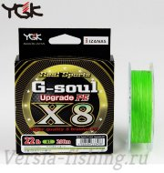 Шнур YGK G-Soul Upgrade PE X8 200m green #1,5 0,205mm/30lb/13,6kg