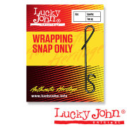 Соединители безузловые Lucky John Wrapping