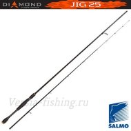 Спиннинг Salmo Diamond JIG 25 2,48м / 5-25гр 5512-248