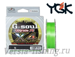 Шнур YGK G-Soul Upgrade PE X4 150m green #0,4 0,104mm/8lb/3,6kg