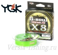 Шнур YGK G-Soul Upgrade PE X8 150m green #0,8 0,148mm/16lb/7,3kg